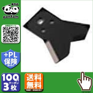 全国送料無料 三陽金属 Wカット70下刃(2枚入りセット) b03 panfamcom