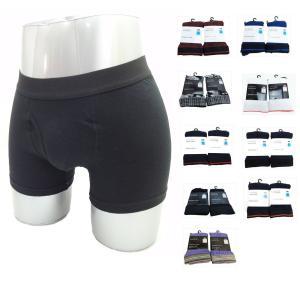 ボクサーブリーフ パンツ メンズ 下着 男性 無地 前開き 立体設計 抗菌加工 1枚 |b01|panfamcom