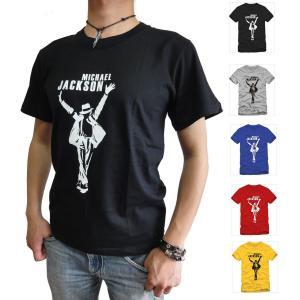 在庫処分 Tシャツ マイケル・ジャクソン MJ Michael Jackson 男女 メンズ レディース 全5色|b01|panfamcom