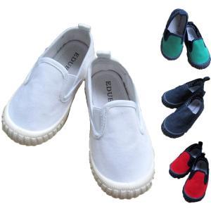 子どもの足指を守る キッズ キャンバス スニーカー 上履き 無地 EDUBA 子供用シューズ 全4色|b01|panfamcom
