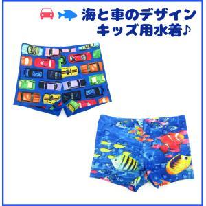 在庫処分 スイミングパンツ 水着 男の子 ジュニア ポイント消化 車&魚デザイン 全5サイズ かっこいい  スイムウェア 大きいサイズ 水着 夏 海|b01|panfamcom