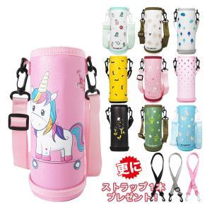 ペットボトルカバー 500ml ポイント消化 ピンクカラー レディース 保冷 保温効果 光沢 エレガント アルミ 全2色|b01|panfamcom