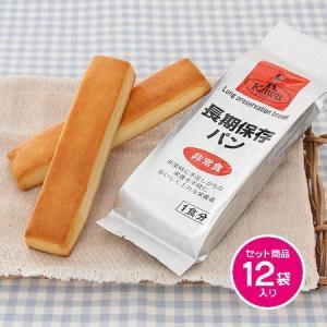 ■内容量:12袋 ■消費期限:袋に記載。開封後、当日中にお召し上がりください。 ■原材料:小麦粉、植...