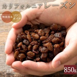 レーズンは天日や熱風などの人工的に乾燥の加工がされているブドウの果実のことを言います。レーズンと呼ば...