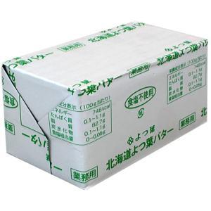 よつ葉バター 無塩 450g  よつ葉乳業 業務用 無塩バター 無塩 450g クール便