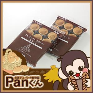 タルトカップ リボン食品 PLクッキータルト(小) 12個入り CT-3   クッキータルト  簡単 お手軽 製菓 クッキー生地