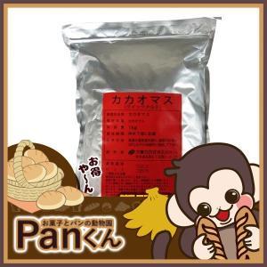 大東 クイックメルト カカオマス 1kg カカオ分100% チョコレート カカオ 砂糖不使用 チョコ ハイカカオ