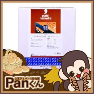 生地改良剤 パンミニッツ サフ パンミニッツ 10kg 食感改良剤 LESAFFRE  製パン