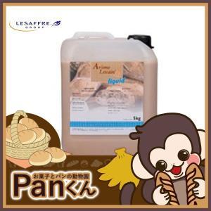 風味改良剤 アロムルヴァン サフ アロムルヴァンリキッド 5kg 風味剤 乳酸発酵液 LESAFFRE  製パン