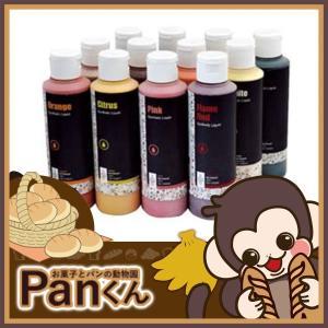 色素  チョコレート用色素 ホワイト IBC 色素入りカカオバター ホワイト 245g チョコレート用 色素  デコレーション 製菓