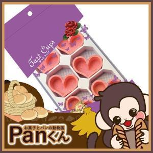 タルトカップ 私の台所 タルトカップ ハート S ローズピンク 6P   クッキータルト 手づくり 簡単 クッキー生地 製菓