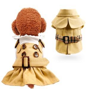 犬 服 犬の服 ペット服 お出かけ おしゃれ 可愛い スカート 犬コート 選べる2タイプ Panni|panni-fashion