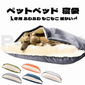 犬ベッド ペット ベッド 犬用 猫 ふわふわ もこもこ 暖かいベッド 冬 あったか  ペットマット シニア 介護 小型 中型 大型 おしゃれ 全4色 S〜XLLサイズ|panni-fashion