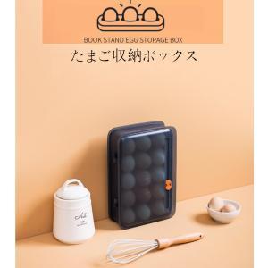 卵ケース 卵収納ボックス エッグ ホルダー  卵入れ 玉子キャリー  冷蔵庫 収納 ピッタリ 冷蔵収納 清潔 クリーン 掃除しやすい タマゴケース (15個用)|panni-fashion