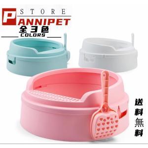 猫トイレ カバー ネコトイレ 猫 トイレ ペットトイレ スコップ付き 掃除簡単 砂飛び散り防止 丸型  送料無料 Panni|panni-fashion