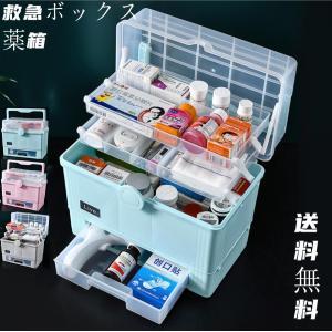救急箱 薬箱 収納ボックス 大容量 小物入れ 引き出し付き 整理 手提げ 薬ボックス 多機能 三段式 小物整理ボックス 収納ケース シンプル 軽量 送料無料|panni-fashion