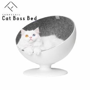 猫ハウス 猫ベッド 猫 キャット ベッド ハウス  ドーム型 半球型 ハーフ 360°回転 おしゃれ カッコいい 快適 安定感 Panni 送料無料|panni-fashion