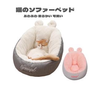ベッド クッション 猫 キャット 小型犬 冬用 ハウス あったか ベッド クッション ペット用寝袋 保温防寒 ドーム型 ふわふわ 暖かい S M Panni 送料無料|panni-fashion