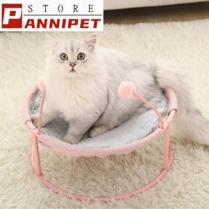 猫ベッド 犬猫用ベッド ペットハンモックベッド 自立式 猫寝床 ネコベッド 猫用品 ペット用品 丸洗い 安い 夏用 四季 無地 送料無料|panni-fashion