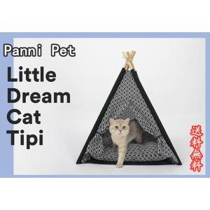 ペットテント 犬小屋 犬 猫 ペットハウス おしゃれ かわいい 室内テント ベッド ティピーテント ペットテント サークル 折りたたみ|panni-fashion