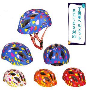 ヘルメット 子供用 キッズ 自転車用 4色 可愛い ハート柄 お花  軽量 一輪車 通気性がよい 送料無料|panni-fashion