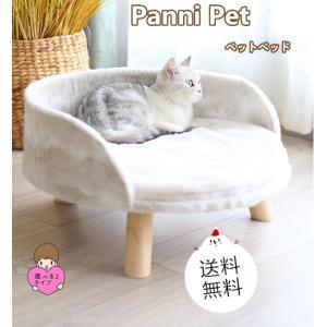 Panni ペットベッド 冬用 猫 ベッド 猫用ベッド フリルベッド 木製  小型犬用 ベッド グッズ ハウス ペットソファ ソファー  S:30*30*20 送料無料