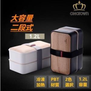 ランチボックス 弁当箱 大容量 二段 1200ml 男子 メンズ ランチボックス 電子レンジ 冷蔵 庫 運動会 和風 使える ラブ弁 Panni 送料無料|panni-fashion