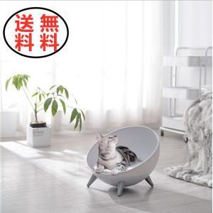 猫用ベッド マット付き  半円形 にゃんこソファ 洗える 通年用 スクエア キャット ハウス ねこ ラウンジ 寝台 ぐっすり眠る 猫グッズ ペット用品|panni-fashion