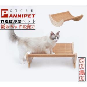 猫 猫用 ペット ベッド おしゃれ ドーム 猫ベッド 猫用ベッド おしゃれベッド ドームベッド ペットベッド