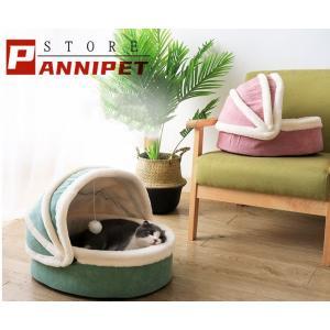 猫ハウス ペットベッド 犬ハウス クッション ベッド 枕付き 犬用 猫用 高級感 高品質 可愛い ふわふわ 柔らかい ぐっすり眠れる panni123
