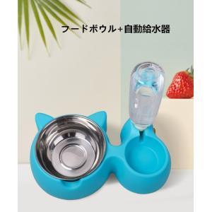 Panni ペット フードボウル 自動給水器 犬 猫 食事台 スタンド 食べ落とし 水の飛び散り 防止 panni123