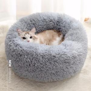 猫ベッド ペット ベッド 暖かい ふわふわ マット 小型犬 猫 中型犬 マットソファ 冬 寒さ対策 保温防寒 ふんわり ふわふわ 暖かい クッション 50CM panni123