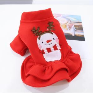 ドッグウェア 犬服  クリスマス 衣装 ペットウェア 犬の服 ペット  ペットグッズ 犬用 メール便対応 panni123