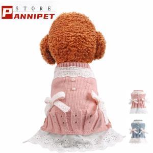 犬 服 犬の服 ペット服 洋服 ドッグウェア セーター 可愛い 秋冬 保温防寒 二足 小中型犬 選べる2色 メール便対応|panni123