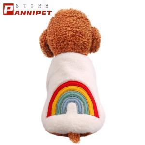 犬 服 犬の服 ペット服 ドッグウェア コート 秋冬 保温防寒 選べる2タイプ 小中型犬 メール便対応|panni123