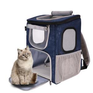 Panni ペットキャリーバッグ3色選べる 小型犬 猫キャリー お出かけ用  ペットバッグ リュック型 抱っこバッグ 高品質 通気性抜群|panni123