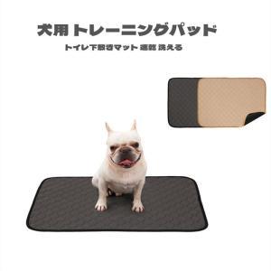 犬用 トレーニングパッド ペットシーツ 洗える トイレ下敷きマット 速乾 洗える 選べる 3サイズ2...