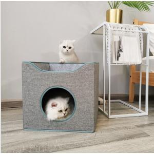 Panni 猫ハウス キャットハウス 折りたたみ式 シンプル ペット用ソファー 2階 猫ベッド ボックスハウス 寝床 ペットベッド