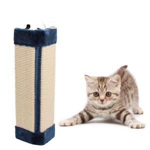 Panni 猫 爪とぎ  麻 シート 爪とぎボード 爪磨き 家具保護 取り付け簡単 猫用 つめとぎ 4色選べる|panni123