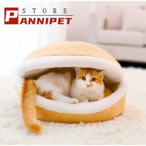 猫 ベッド こたつ 猫用品 ペットベッド ドーム型 防寒 ペット ハウス マット付き 洗える ペット用 寝袋 猫 ハウス マカロン型 2WAY 猫ソファー  Sサイズ panni123