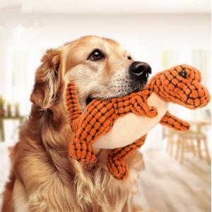 Panni  犬 噛むおもちゃ   音をでるドラゴンぬいぐるみ ストレス解消、運動不足対策|panni123