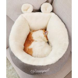 猫ベッド ペット ベッド 猫ハウス 猫ドーム型 ハウス マット付き ふわふわ 人気 柔らかい ぐっすり眠れる うさぎミミデザイン 選べる2色 Panni panni123