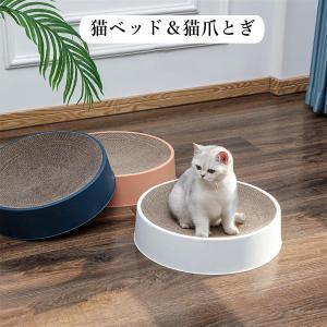 猫 爪研ぎ ダンボール 猫おもちゃ 人気 スクラッチャー 猫ベッド  ストレス解消 5カラー選べる|panni123