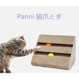 Panni 猫 爪とぎ 板 猫おもちゃ用品  高密度の段ボール材料 猫爪研ぎ  ネコ つめとぎ 2つの鈴 付き|panni123