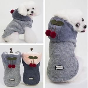 犬 服 犬の服 ペット服 ドッグウェア 二足 秋冬 保温防寒 選べる2色 小中型犬|panni123