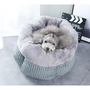 Panni 猫 ベッド冬用あったか ペット用ベッドクッション  ペット用寝袋 保温防寒 ドーム型猫ハウス 小型犬 猫用ふわふわ 暖かい キャットハウス