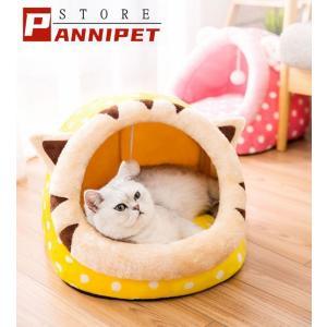 Panniペットハウス 室内用 猫犬 ドーム型 ペットマット ドームベッド秋冬小屋 全4色