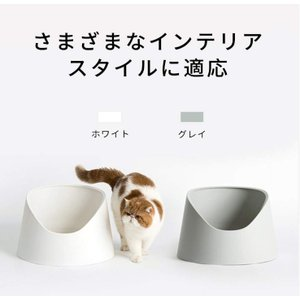 pidan 猫トイレ本体 大型 砂が散らからない IONPURE抗菌技術 安心して頼もしい 適当な容量、快適に使える スコップ付き|panni123