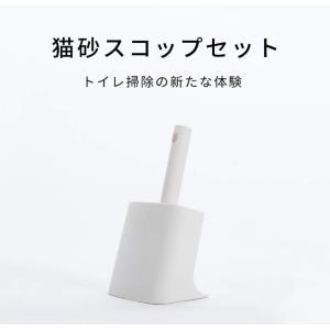 pidan 猫砂スコップセット猫 トイレ スコップ 猫用品 猫砂シャベル 砂取り用品 トイレ スコップ 猫砂のお手入れ 収納付き 使いやすい トイレ掃除の新たな体験|panni123