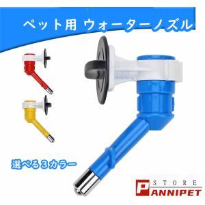 サイズ:14.5*9 cm ノズルの直径:16mm 素材:硬質プラスチックとステンレス鋼 インストー...